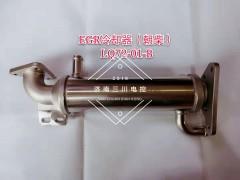 EGT冷却器