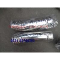 H4119305003A0中冷器出气钢管GTL