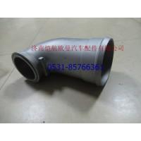 612630110014增压器弯管GTL