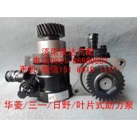 华菱重卡/三一重工搅拌车转向油泵、助力泵44350-1610