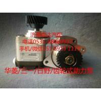 华菱重卡/三一重工搅拌车转向油泵、齿轮泵44350-1610