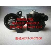 玉柴发动机转子泵、助力泵J62F3-3407100