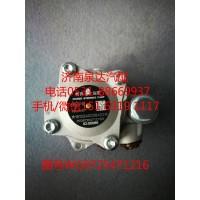 重汽豪沃转子泵、助力泵WG9725471216