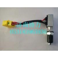 WG9725716002 双触点制动灯开关