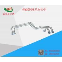 新M3000暖风机铝管