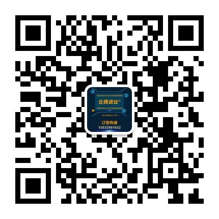 清河县共腾汽车零部件有限公司
