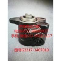 玉柴发动机转向油泵、助力泵G3317-3407010