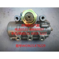 中国重汽动力转向器总成、方向机总成WG9631478229