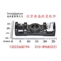 后钢板弹簧压板 H0295220005A0