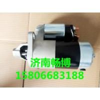 久保田起动机M000T90882起动机16853-63012