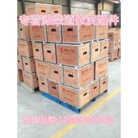 WPGQ3500B汽油发电机组徐工柳工临工龙工厦工山推