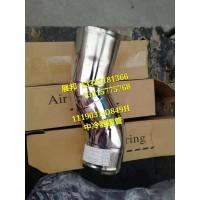 一汽解放J6P   中冷器钢管