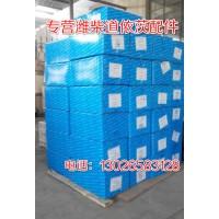 WP6G150E310A柴油机徐工柳工临工龙工厦工山推