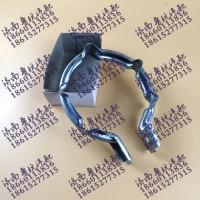 豪沃白花卡箍(大)WG9725540163