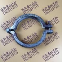 德龙卡箍-铸铁DZ97259540103