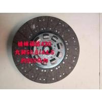 福达离合器片FD430AY小孔DZ1560160012