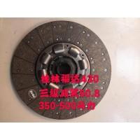 FD430LA福达离合器片三级减震DZ91189160152