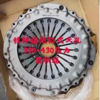 DZ93189160201桂林福达原厂离合器压盘拉式大孔
