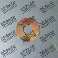130联轴器弹性连接片单片(大圆)