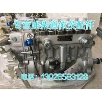 WP4G154E330柴油机徐工柳工临工龙工厦工山推