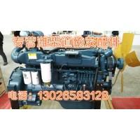 WP10G310E301柴油机徐工柳工临工龙工厦工山推