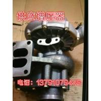 612600110199涡轮增压器徐工柳工临工龙工厦工山推