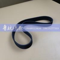 陕汽德龙机电带 规格:8PK 795