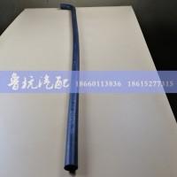 陕汽奥龙方向机回油管(加长)QYDZ9100470018