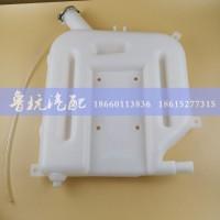 重汽斯太尔膨胀水箱AZ9112530333