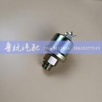 柴油压力传感器612600090359