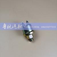 机油压力传感器 61500090051