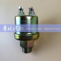 机油压力传感塞612600090359