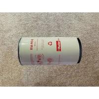 4974344X  油水分离器芯R160-PHC-02