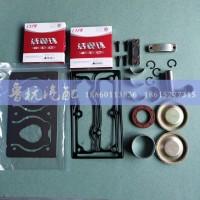 空压机0080A 重汽双缸VG1560130080A