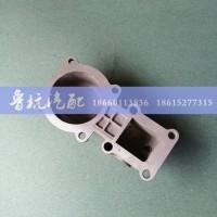 VG1500040105节温器盖