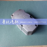 VG1099040049摇臂罩上罩