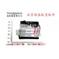 H0791010012A0欧曼重卡MP3收放机总成(四声道)