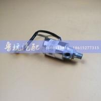 重汽豪沃A7气喇叭电磁阀 WG9718710003