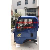 供应中国重汽豪沃轻卡驾驶室总成,重汽豪沃轻卡配件