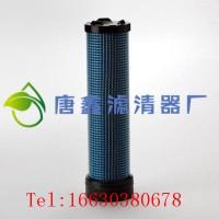 供应P822769、14519262、AF25497空气滤芯