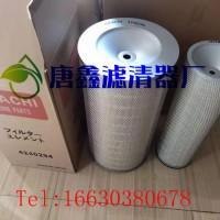 日立4240294空气滤芯/日立挖掘机空气滤芯/日立厂家