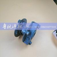 重汽EGR发动机联轴器 VG1092080401