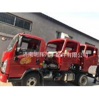 供应中国重汽豪沃轻卡宽体驾驶室壳,重汽豪沃轻卡配件