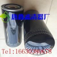 凯撒空压机CS61油格6.3464.1=AO0928机油滤芯