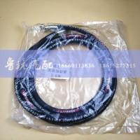德龙 奥龙 离合器软管(3.6米)