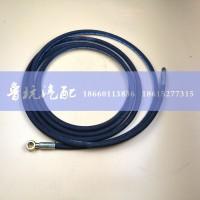 德龙 奥龙 离合器软管(14空心x卡头4.2米)