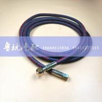 豪沃离合器软管(4.2米)