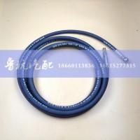 欧曼GTL离合器软管(5.4米)