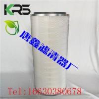 优质空气滤芯270*210*200矿用压缩空气机过滤器芯滤纸