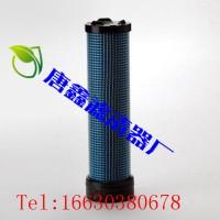 供P822769、14519262、AF25497、空气滤芯